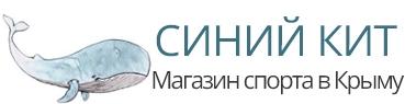 Тренажеры и батуты в Севастополе и Крыму